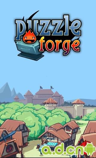 《铁匠迷情 Puzzle Forge》