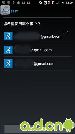 《谷歌电子市场 Google Play》