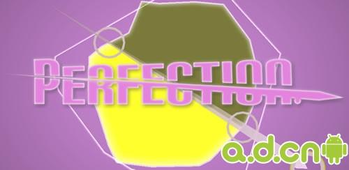 簡單、治癒 『完美切割 Perfection』與你相約5月8日