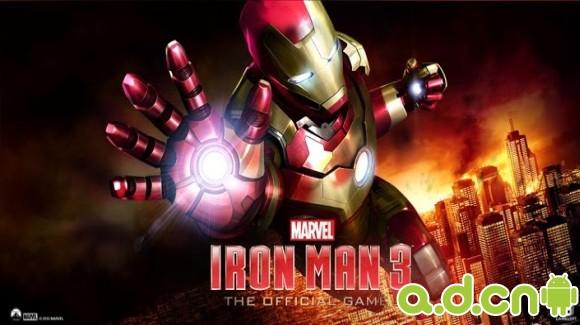 《钢铁侠3 Iron Man 3 - The official game》