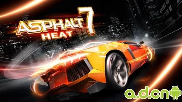 《狂野飙车7:热度 商店高清版 Asphalt 7: Heat》