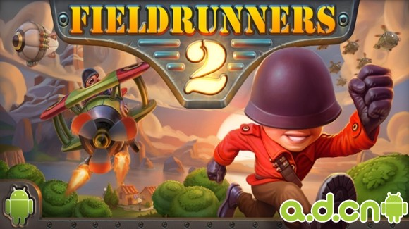 《坚守阵地2 Fieldrunners 2》