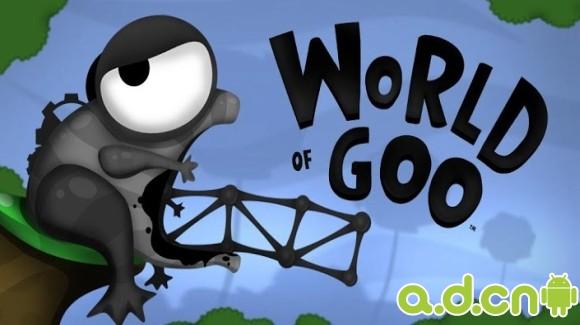 《粘粘世界 World of Goo full》