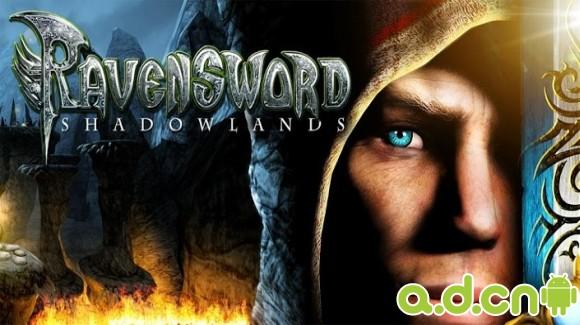 《掠夺之剑:暗影大陆 Ravensword: Shadowlands》