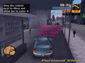 《侠盗猎车手3 Grand Theft Auto 3》安卓版下载