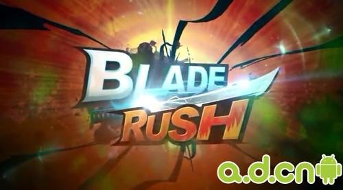 『三劍之舞2:利刃 Third Blade 2: BLADERUSH』5月21日發佈