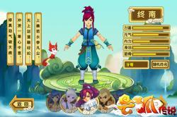 《云狐传说 OL》安卓版下载