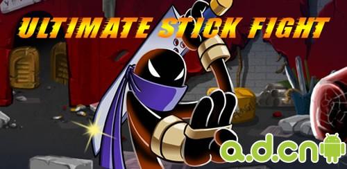 『堅持戰鬥 Ultimate Stick Fight』評測:火柴人的華麗逆襲
