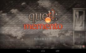 《水滴解密之记忆 Quell Memento》安卓版下载