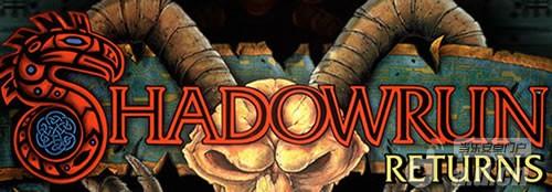 『暗影狂奔:歸來 Shadowrun Returns』玩法視訊曝光