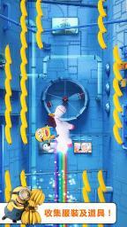《卑鄙的我:胶囊快跑 Despicable Me: Minion Rush》安卓版下载