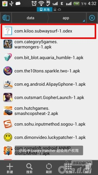 安卓游戏常见问题 黑屏/闪退/无法安装全解决