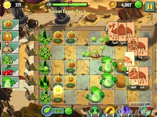 《植物大战僵尸2 Plants VS Zombie 2》