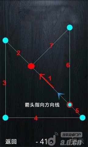 一笔画 One Touch Drawing 第1 200关图文攻略 安卓游戏攻略 中国第一