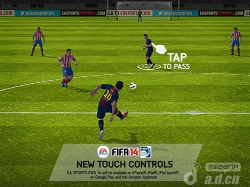 《FIFA14》