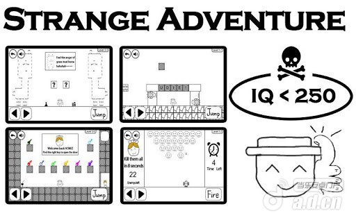 《暴走大冒险 Strange Adventure》