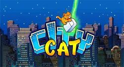 《城市猫 City Cat》
