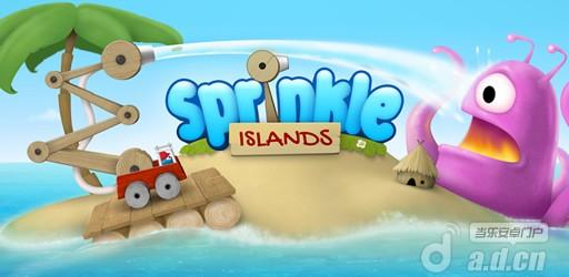 『超級救火隊2 Sprinkle Islands』評測:精英救火隊榮耀回歸