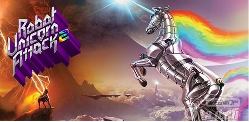 『飛奔的獨角獸2 Robot Unicorn Attack 2』評測:奔跑吧,像彩虹一樣!