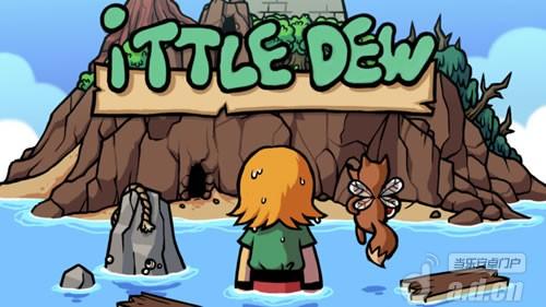 《邪女 Ittle Dew》