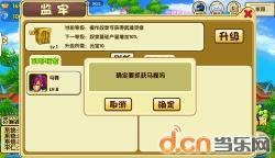 《云狐传说》安卓版下载