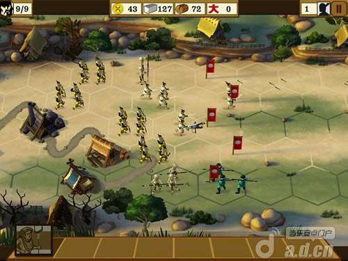 《全面战争:幕府将军 Total War Battles :SHOGUN 》