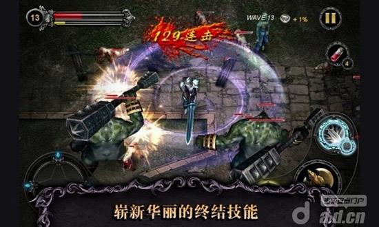 《光之骑士 Apocalypse Knights》