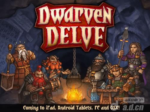 玩法創新 『矮人族洞穴 Dwarven Delve』將登Android
