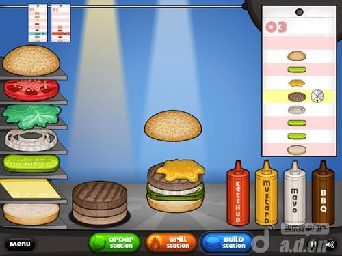 《爸爸的汉堡店 Papa's Burgeria》
