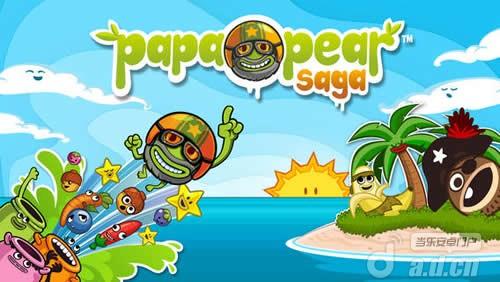 【已發佈】Facebook爆紅彈珠遊戲『帕帕彈珠傳奇 Papa Pear Saga』即將登陸Android