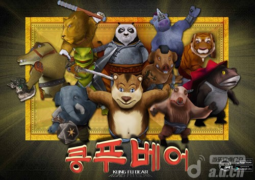 抄足『功夫熊貓』? 韓廠商推中國風動作新游『功夫熊』