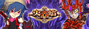 《火焰VS外传:亡灵塔》安卓版下载