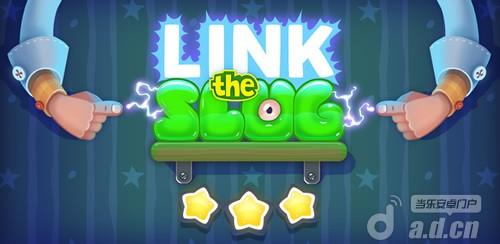 輕鬆小品『連接鼻涕蟲Link the Slug』8月29日可愛來襲