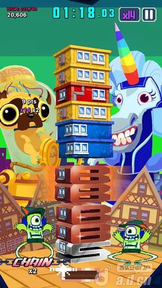 《超级怪兽吃了我的公寓 Super Monsters Ate My Condo!》