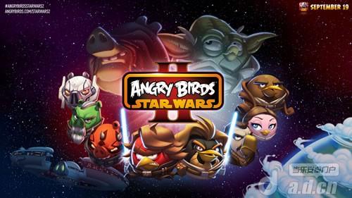 《愤怒的小鸟:星球大战2》