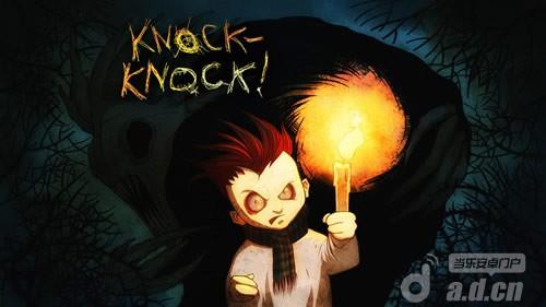 驚悚遊戲『夜半鬼敲門 Knock-Knock』有望萬聖節登陸