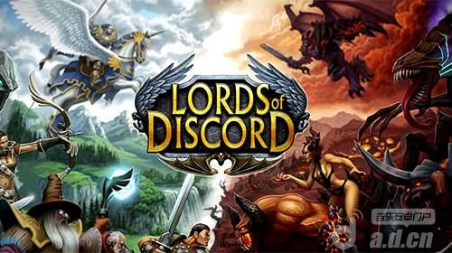 真正的跨平台大作『領主爭端Lords of Discord』即將橫空出世
