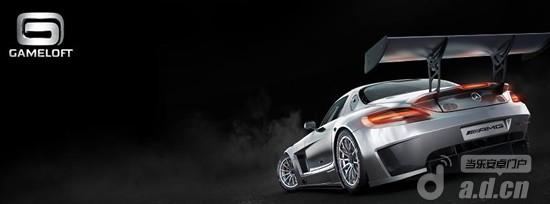 『GT賽車2:真實體驗』賽事模式曝光