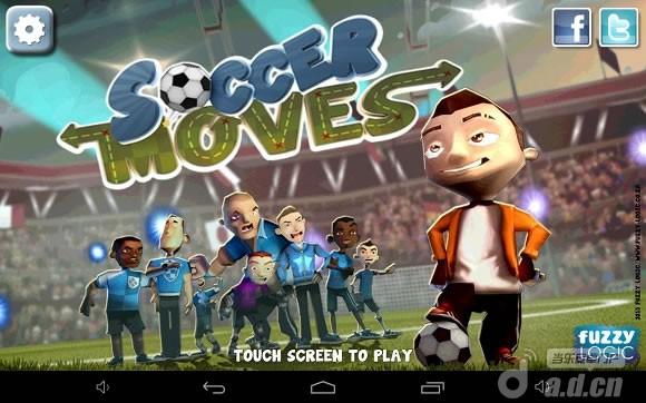 『足球舞步Soccer Moves』評測:最具策略的足球遊戲