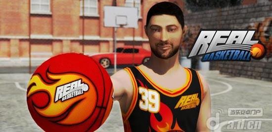 《真实篮球 Real Basketball》