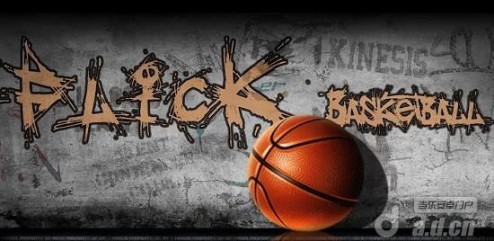 《指尖篮球》