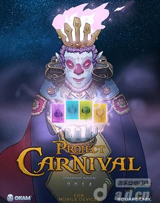 SE神秘卡牌新作『狂歡工程Project Carnival』曝光