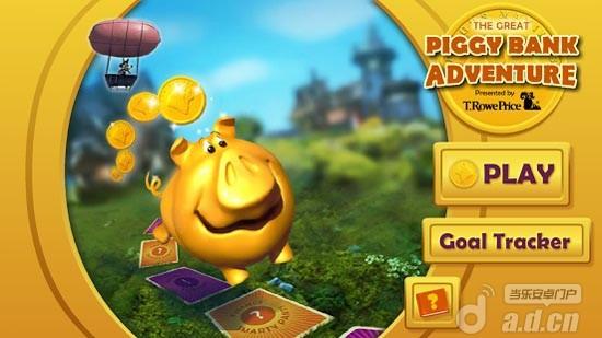 《存钱罐大冒险 The Great Piggy Bank Adventure》