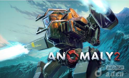 『異形2 Anomaly 2』評測:屌炸天的塔攻名作又回來了