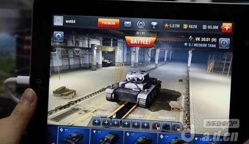 『坦克世界閃電戰World of Tanks Blitz』亮相韓國G-star遊戲展