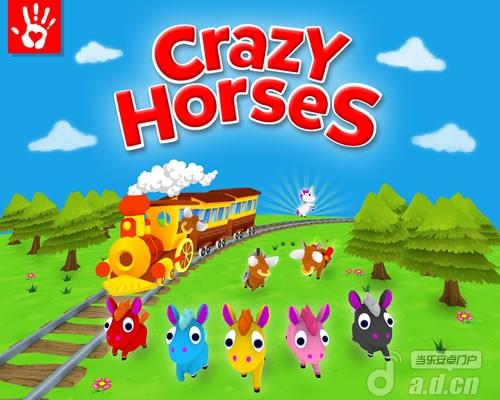 趣味小品『瘋狂的野馬Crazy Horses: Unstabled』本週登Android