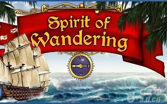 《流浪灵魂的传说 Spirit of Wandering: The Legend》