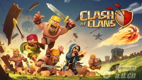速本優劣分析!《部落戰爭 Clash of Clans》速升大本營真的好嗎?