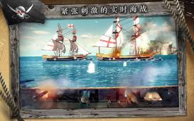 《刺客信条:海盗 Assassin's Creed Pirates》安卓版下载