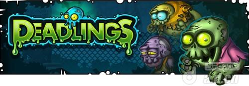 《死亡交易 Deadlings》